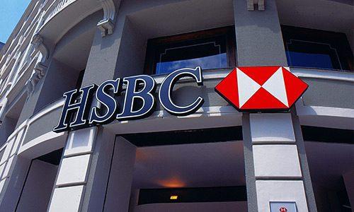 HSBC (Geneva)